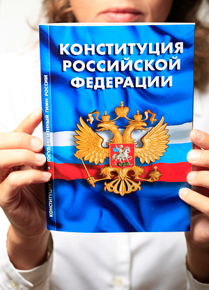 В Госдуме хотят ввести новую статью в УК о недоносительстве