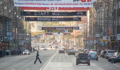 492-issledovanie-reclamnoi-produktcii Рекламу на экспертизу!