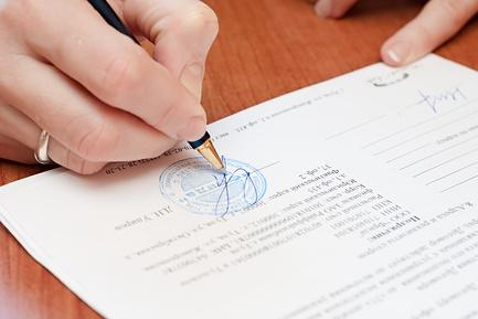493-dogovor Неоднозначность трактировки при установлении смыслового содержания текстов документов, нормативных актов и договоров